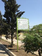 3 Tehran Pardisan Park