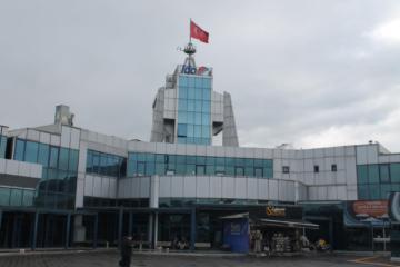 21/11/2020 Eminönü - Yenikapı - Bakırköy photo I