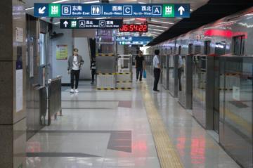Metro IV: Beijing 3