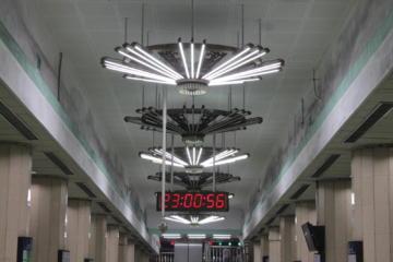 Metro IV: Beijing 5