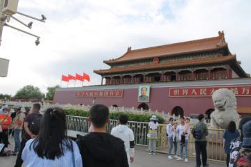 Tiananmen 2